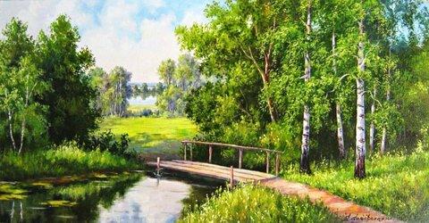 Алмазная Мозаика 40x50 Мост через речку в сельской местности