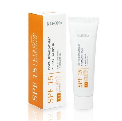 Солнцезащитный крем для лица SPF 15 | Kleona
