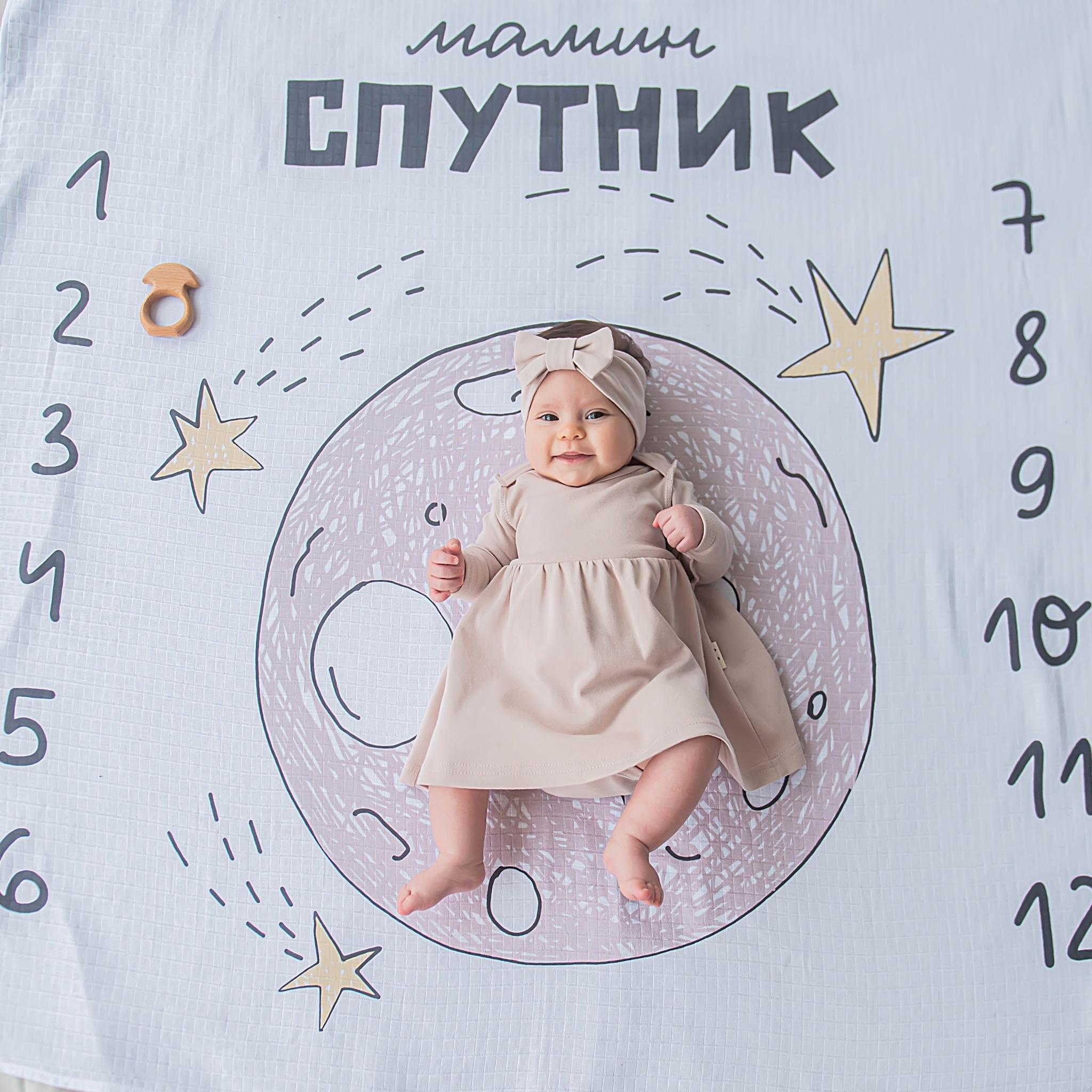 Muslin diaper 118*118 - Mom's Satellite