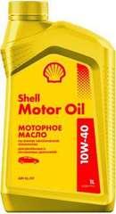 Shell Motor Oil 10W-40 1л