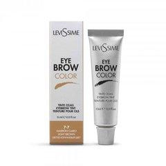 Краска для бровей и ресниц Levissime Lash Color Eyebrows 15ml