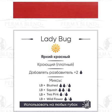 """Lady Bug"" пигмент для губ от Permablend"