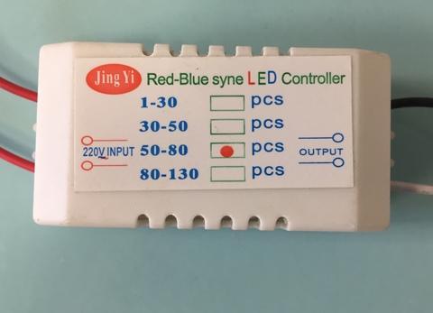 LED драйвер 50-80 для трехцветных диодов
