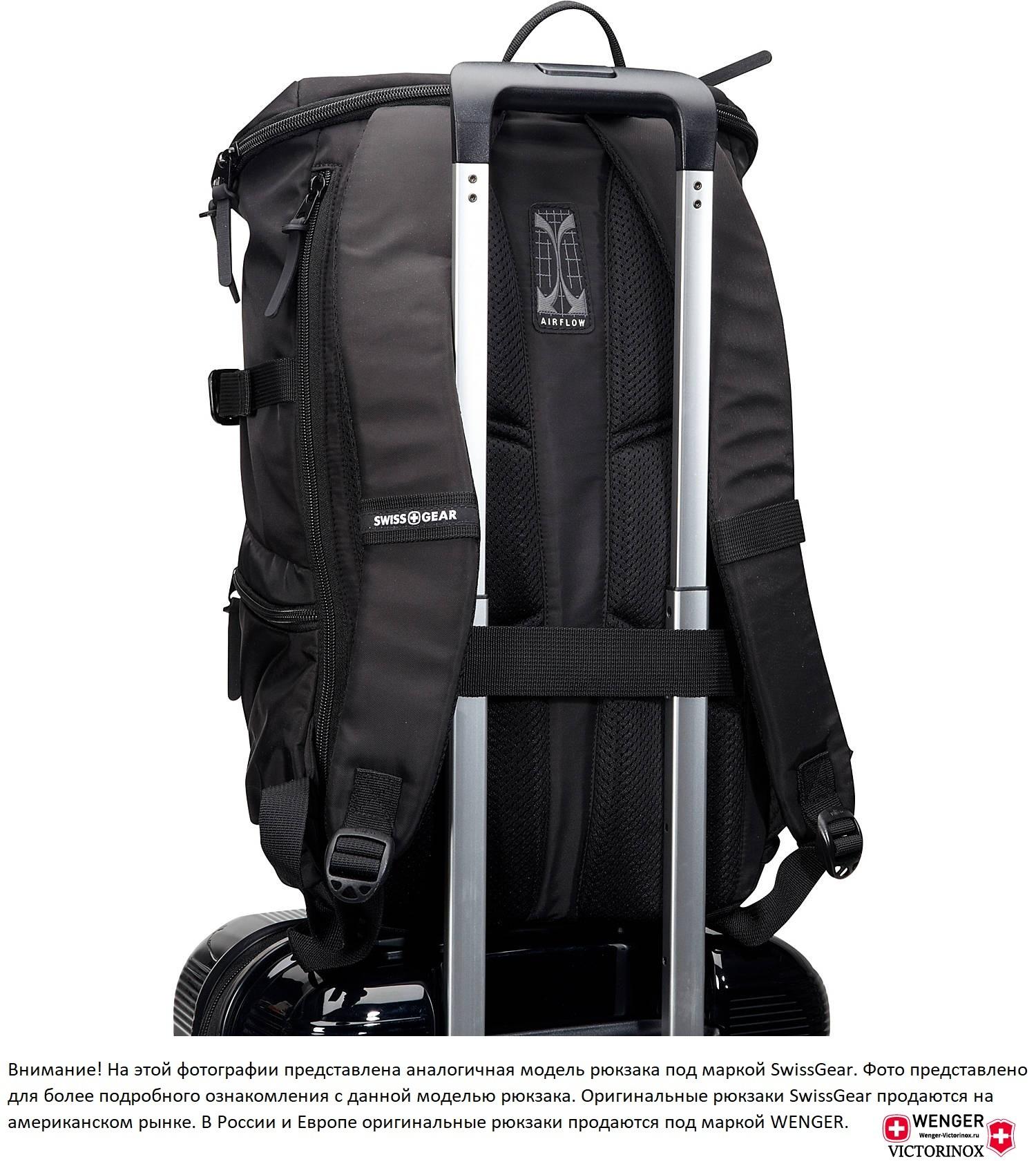 Рюкзак WENGER, цвет серый/чёрный, 20 л., 47х29х15 см., отделение для ноутбука 15