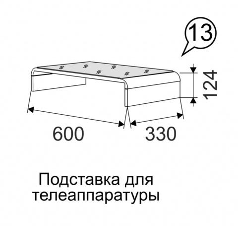 Подставка для телеаппаратуры Танго 13 Ижмебель белый матовый/черный матовый