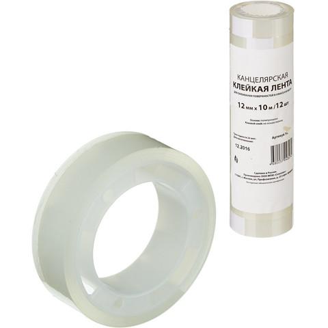 Скотч клейкая лента канцелярская прозрачная 12 мм x 10 м (12 штук в упаковке)