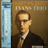 Bill Evans Trio / Portrait In Jazz (LP)
