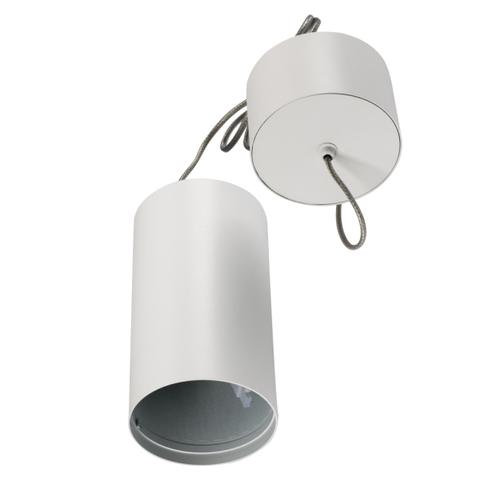 Цилиндр подвесной SP-POLO-R85P White (1-3) (ARL, IP20 Металл, 3 года)