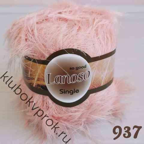 LANOSO SINGLE 937, Пыльный розовый