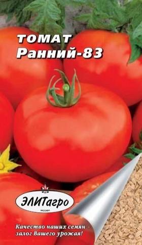 Семена Томат Ранний-83