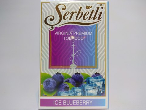 Табак для кальяна SERBETLI Ice Blueberry 50 gr