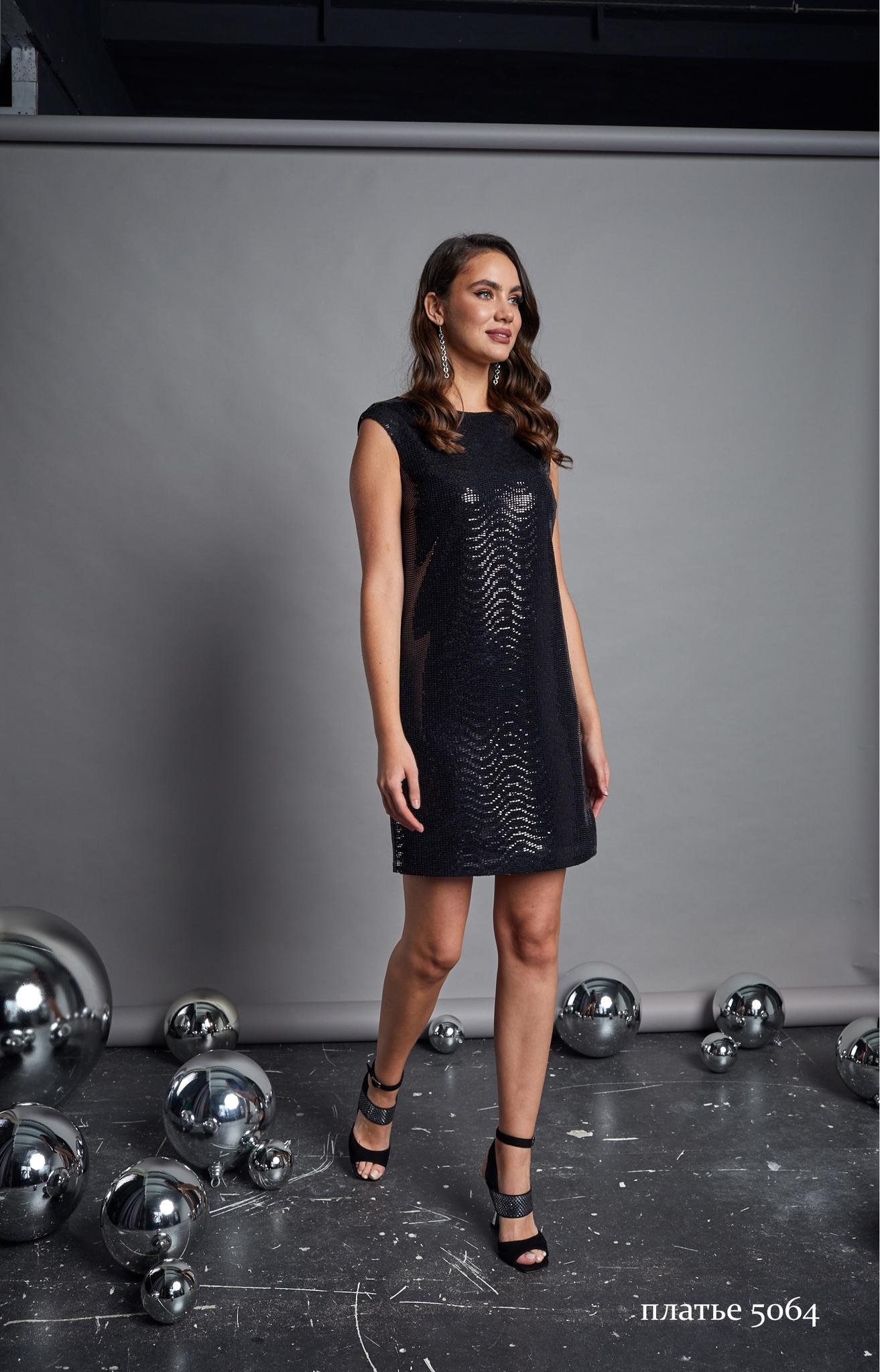 Платье RaMi 5064