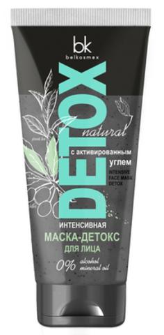 BelKosmex Detox Интенсивная маска-детокс для лица 90г