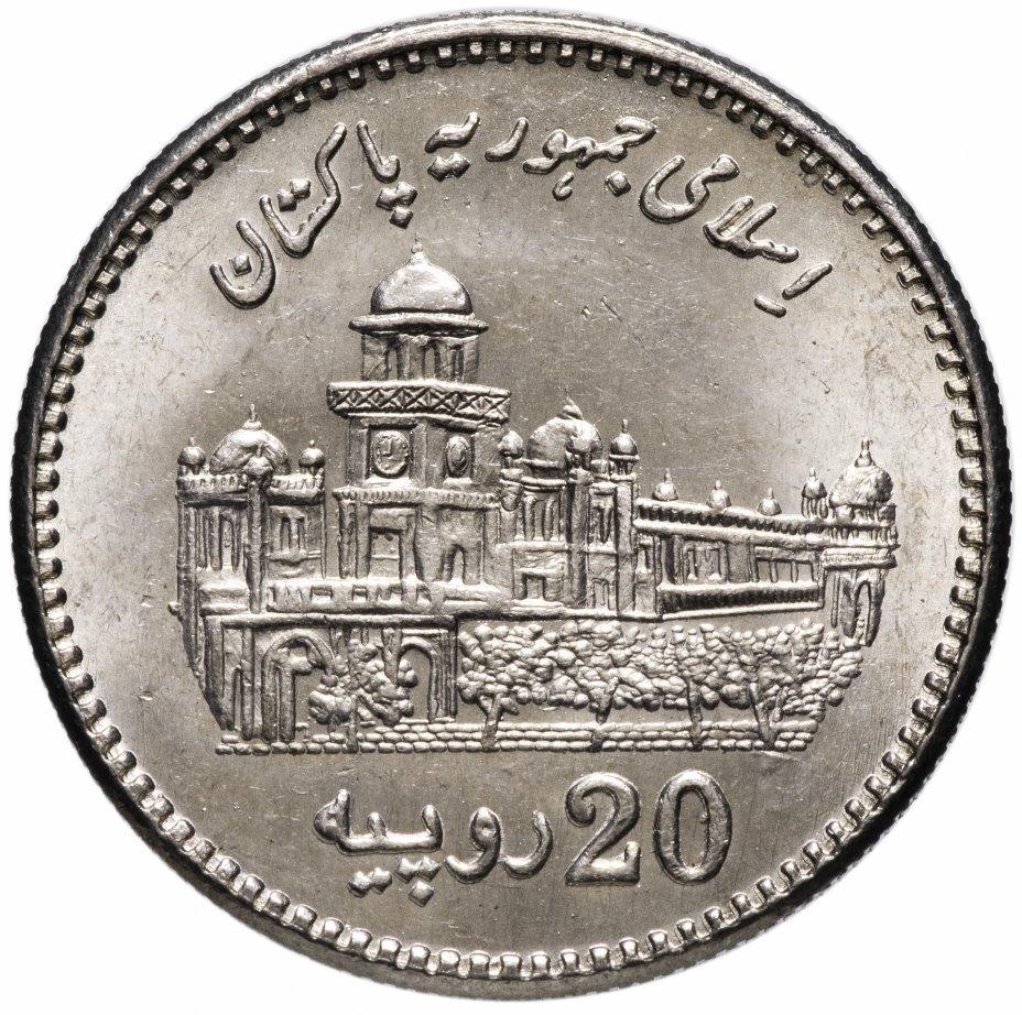 20 рупий. 100 лет исламскому колледжу в г. Пешавар. Пакистан. 2013 год. UNC