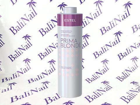 PRIMA BLONDE Блеск-шампунь для светлых волос, 1000 мл