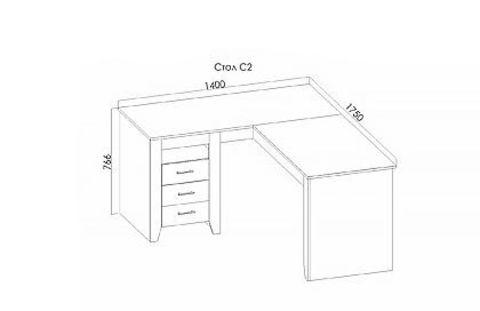 НОРДИК стол угловой С2