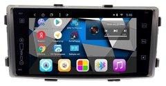 Магнитола для Toyota Hilux (2011-2015) Android 9.0 2/16 IPS модель СB3172T3