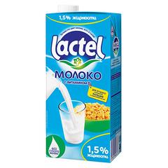 Молоко Lactel с витамином D 1,5%