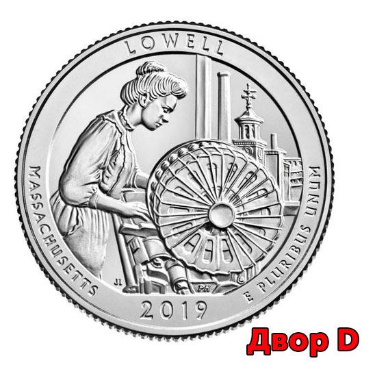 25 центов 46 - й парк США Национальный исторический парк Лоуэлл (двор D)