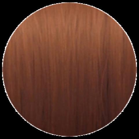 Wella Professional Illumina Color 7/43 (Блонд красно-золотистый) - Стойкая крем-краска для волос