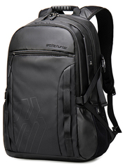 Рюкзак  ARCTIC HUNTER B00381 Черный