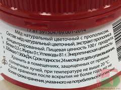 Белорусский мед