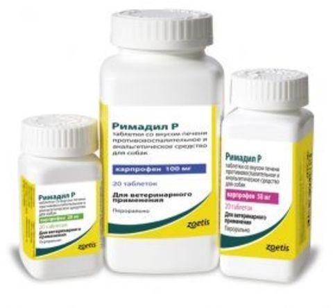 Римадил Р таблетки со вкусом печени 50 мг №20