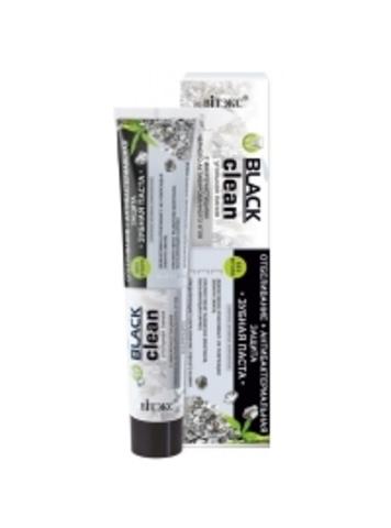 Витекс BLACK CLEAN Зубная паста