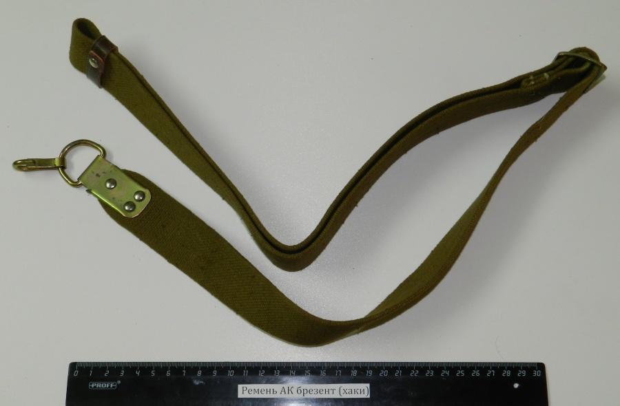 Ремень АК брезент (хаки) (1 карабин)