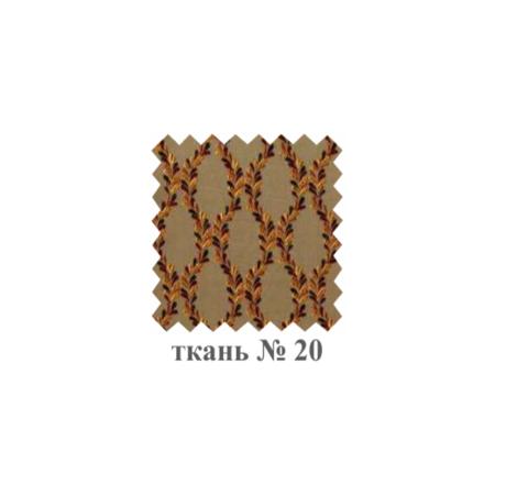 Стул М18 деревянный коньяк, ткань 20
