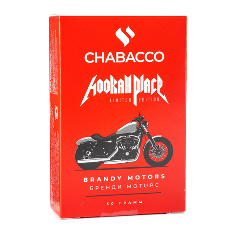 Чайная смесь Chabacco Medium 50 г - Brandy Motors (Бренди моторс)