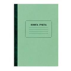 Книга учета амбарная газетная бумага А4 96 листов в клетку на сшивке (обложка - плотный картон)