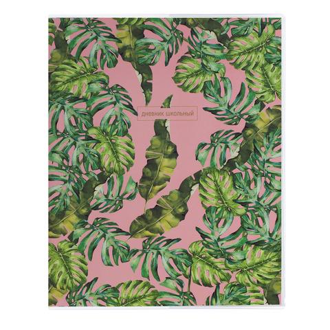 Дневник Plant школьный в обложке