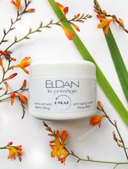Крем с DMAE (Eldan Cosmetics | DMAE | DMAE anti-aging cream lifting effect), 250 мл