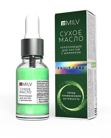 Сухое укрепляющее масло для ногтей с шиммером Fruit care. 15 мл. Milv
