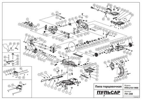 Выключатель ПУЛЬСАР ПТН 210-1900 (791-288-148)