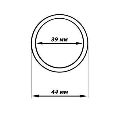 Капсулы 39 мм для 3 руб Ag 39/ 44 mm стандарт ЦБ РФ