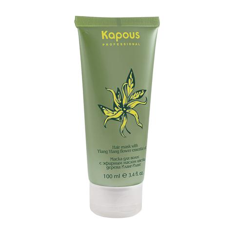 Маска для волос с эфирным маслом цветка дерева Иланг - Иланг Kapous Professional 100 мл