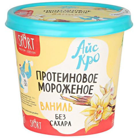 Мороженое Протеиновое Ваниль б/сах 75г