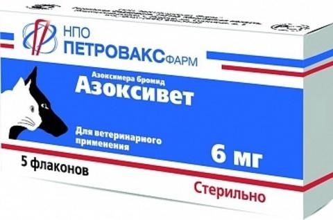 Азоксивет 6 мг 2 мл 5 амп.