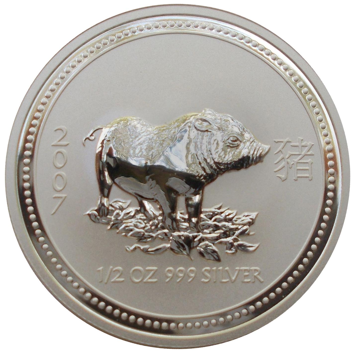 """50 центов """"Год Свиньи"""". Австралия. 2007г."""