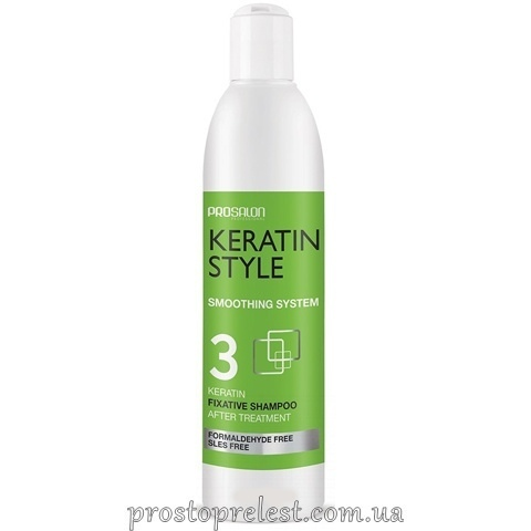 Prosalon Keratine Style Fixative Shampoo 3 - Кератиновий закріплюючий шампунь
