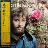 Maxime Le Forestier / Maxime Le Forestier (LP)