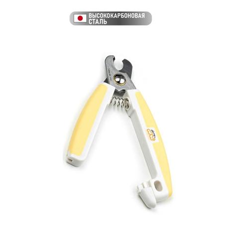 83871 - Профессиональный когтерез с предохранителем и прорезиненной ручкой