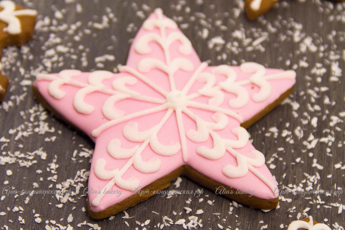 Розовая снежинка