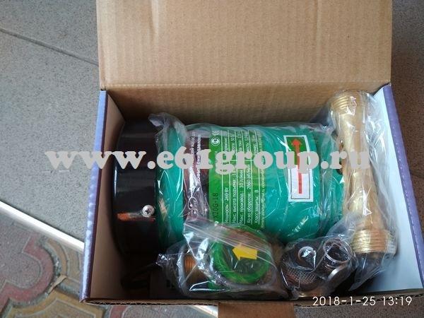 3 Насос Vodotok (XinWilo) для подкачки X20G-18 цена