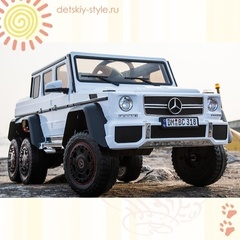 Mercedes-Benz G63 (DMD-318) 6WD