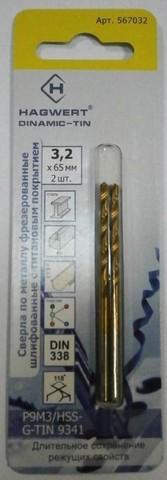 Сверло по металлу Hagwert Dinamic-TIN 1,5х40мм Р9М3 фрез.2шт/уп