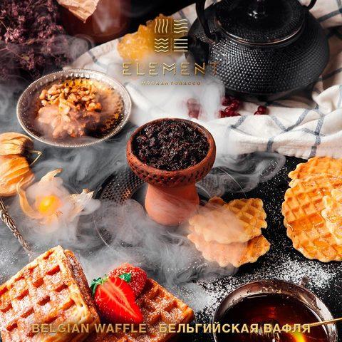 Element Belgian Waffle 100 гр