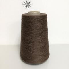 Cariaggi, Soffio, Кашемир 100%, Темно-серо-коричневый, 2/52, 2600 м в 100 г